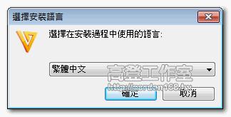 免費MTS轉檔程式 Freemake Video Converter video converter 2
