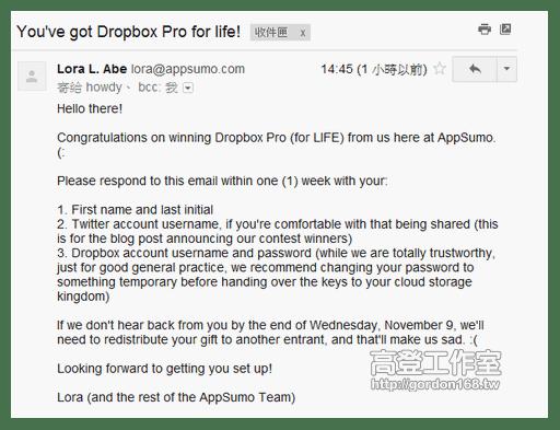 Dropbox PRO 抽獎活動