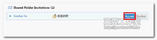 Dropbox如何分享檔案