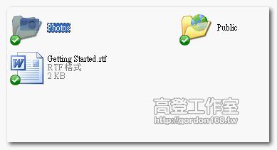 Dropbox公開分享檔案應注意事項 dropbox 45