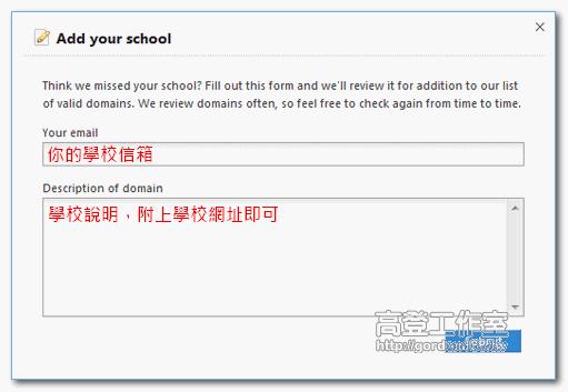 Dropbox容量學生Email加倍送,不是學生也可以加