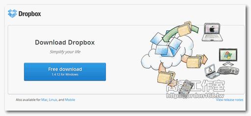 Dropbox 自動上傳相片還送你3GB容量