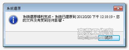 Win7 更新後無法開機 boot fail 13