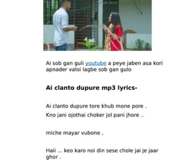 Ki Hoto Bole Gele Mp Song Download Hamster Cartoon Porn