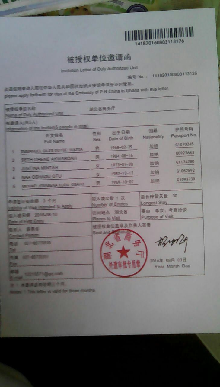 China Hong Kong Business Invitation Letters For