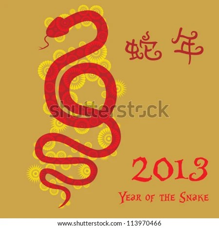 Happy Chinese New Year Words