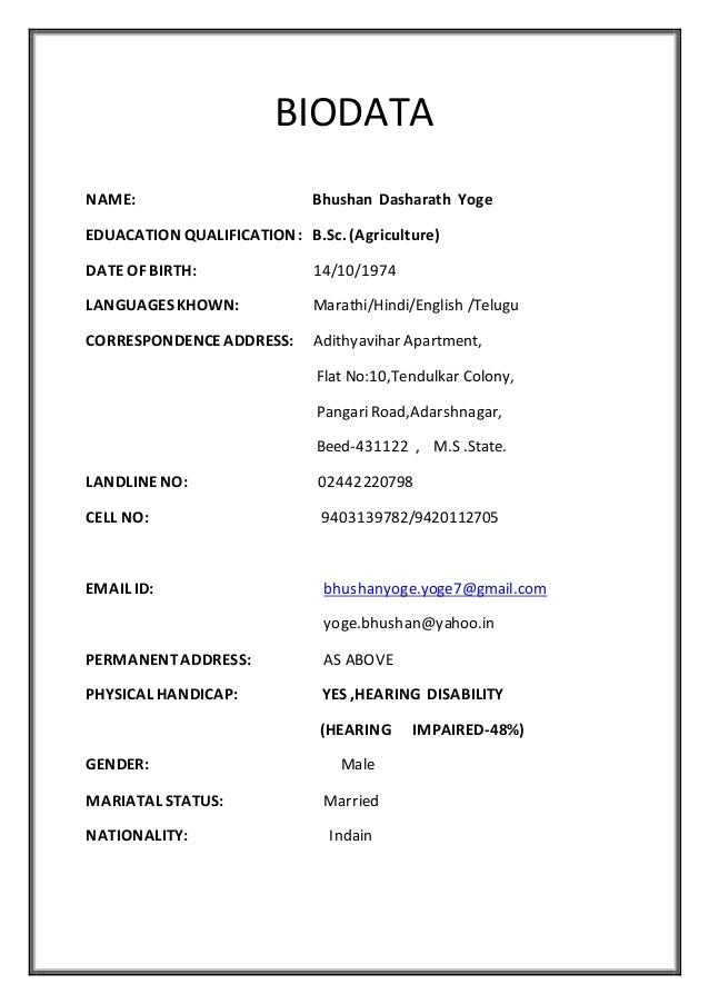 Job Application Letter With Biodata