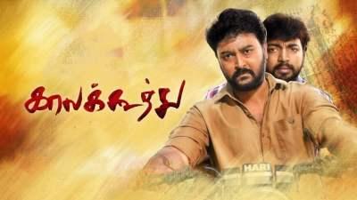 tamilrockers 2018 sarkar full tamil movies free download