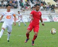 Video: Bình Định FC vs Viettel