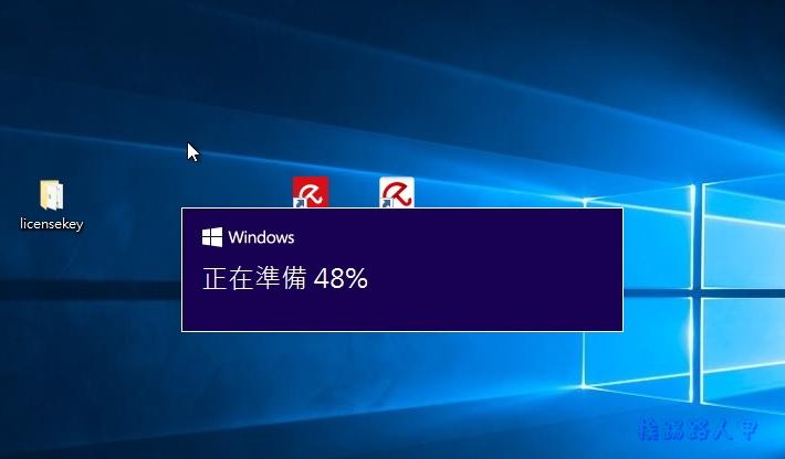 不必重灌,Refresh Windows Tool讓你有乾淨的Windows 10系統 rwt-11