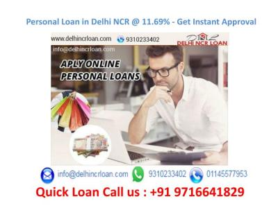 PPT - Quick Personal Loan Call us : 91 9716641829 PowerPoint Presentation - ID:7391474