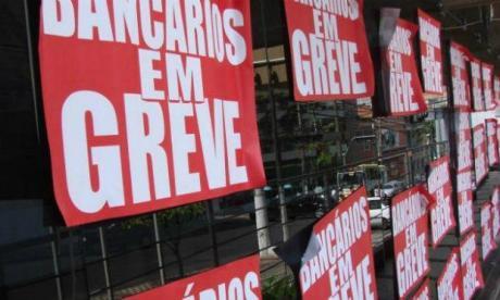 Quatro agências vão abrir a partir desta quarta / Foto: Divulgação.