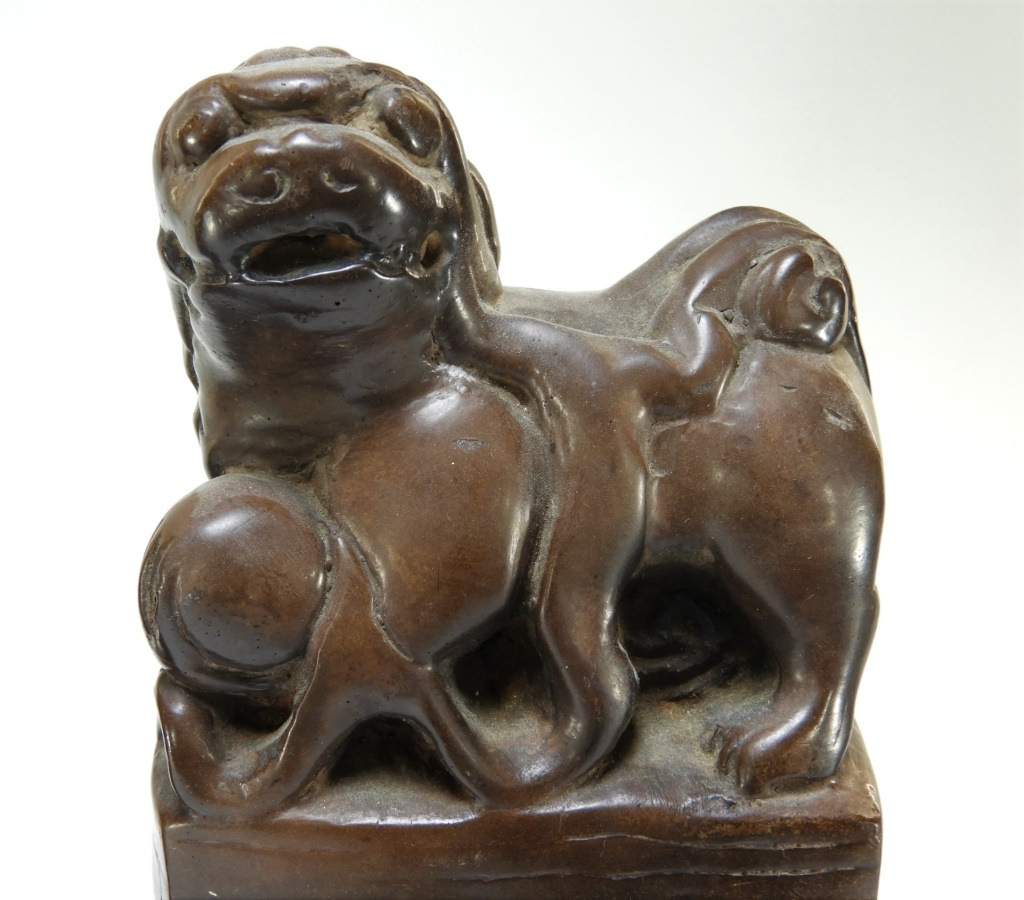 Frantic Pr Chinese Chalkware Foo Dog Bookends Lofty Marketplace Chinese Foo Dog Statue Meaning Chinese Foo Dog Garden Statue houzz 01 Chinese Foo Dog