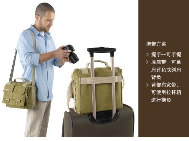 National Geographic 国家地理 NG 2346 小型单肩摄影包礼盒版 摄影包