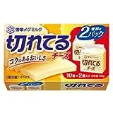 雪印 切れてる チーズ 148g