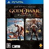 ゴッド・オブ・ウォー コレクション - PS Vita