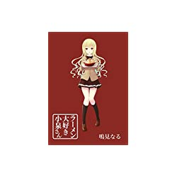 ラーメン大好き小泉さん STORIAダッシュ連載版Vol.8