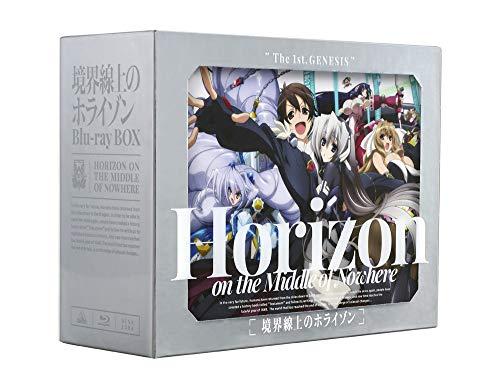 【Amazon.co.jp限定】 境界線上のホライゾン Blu-ray BOX (特装限定版) (原作・川上稔書き下ろしミニ小説 電子書籍版 付)