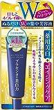 プラセホワイター 薬用美白アイクリーム (医薬部外品) 単品 30g