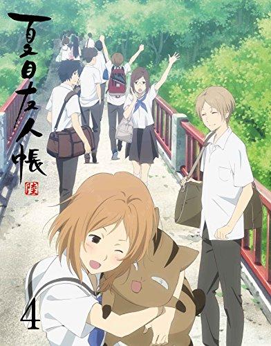 夏目友人帳 陸 4(完全生産限定版) [DVD]