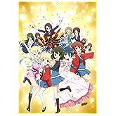 きんいろモザイク Pretty Days( イベントチケット優先販売申込券 ) [Blu-ray]