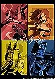 【Amazon.co.jp限定】 THE REFLECTION WAVE ONE Blu-ray BOX (特装限定版) (キャラクターデザイン・馬越嘉彦描き下ろしイラスト使用B2布ポスター付)
