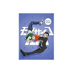 モブサイコ100 vol.005<初回仕様版>【Blu-ray】