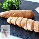 ささみ(ササミ)のサラダチキン 国産若鶏のジューシーロースト ささみ 1本×10個 常温保存