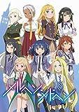 メルヘン・メドヘン第6巻(初回限定生産) [Blu-ray]