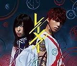 レイメイ(初回生産限定盤)(DVD付)(特典なし)