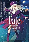 Fate/stay night [Heaven's Feel] (7) (角川コミックス・エース)