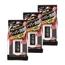 ギャツビー(GATSBY) フェイシャルペーパー スーパーリフレッシュタイプ 42枚×3パック メンズ 洗顔シート EC限定品