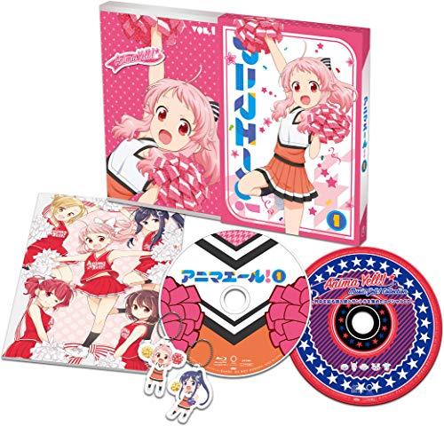 アニマエール!  Vol.1 [Blu-ray]