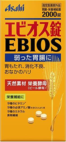 【指定医薬部外品】エビオス錠 2000錠