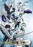 【Amazon.co.jp限定】東京喰種トーキョーグール:re Vol.1 「イベント優先販売申込券同梱」(デカジャケット付) [Blu-ray]
