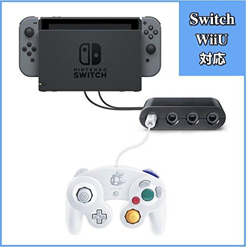 【E-game】 Nintendo Switch 対応 ゲームキューブコントローラ 接続タップ WiiU スマブラ 対応 (日本語説明書 & 1年保証付き)