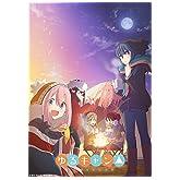 【早期購入特典あり】ゆるキャン△ 2 (オリジナルクリアファイルB付) [Blu-ray Disc]