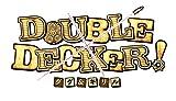 DOUBLE DECKER! ダグ&キリル 3 (特装限定版) [Blu-ray]