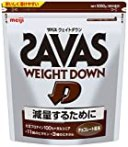 ザバス(SAVAS) ウェイトダウン チョコレート風味【50食分】 1,050g