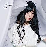 鈴木このみ3rdアルバム「 lead 」【初回限定盤】
