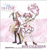 マギアレコード 魔法少女まどか☆マギカ外伝 2019年 カレンダー 壁掛け CL-145