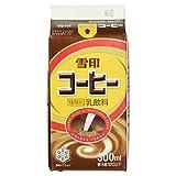 [冷蔵] 雪印メグミルク 雪印コーヒー300ml