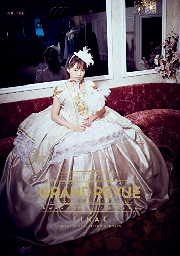 【Amazon.co.jp限定】(仮)Mimori Suzuko LIVE 2016『GRAND REVUE』初回限定版(A4サイズブロマイド付) [Blu-ray]