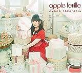 【Amazon.co.jp限定】apple feuille<CD+BD盤 data-recalc-dims=