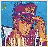 ジョジョの奇妙な冒険 The anthology songs 3