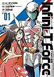 Infini-T Force1 未来の描線(ヒーローズコミックス)