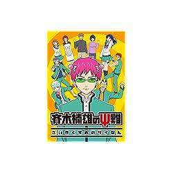 斉木楠雄のΨ難 4 [Blu-ray]