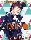 MAMORU MIYANO LIVE TOUR 2016 ~MIXING!~ [Blu-ray]