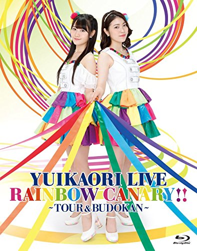 ゆいかおり LIVE「RAINBOW CANARY!!」~ツアー&日本武道館~ [Blu-ray]