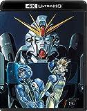 【早期購入特典あり】 機動戦士ガンダムF91 4KリマスターBOX (4K ULTRA HD Blu-ray&Blu-ray Disc 2枚組) (特製A4クリアファイル付)